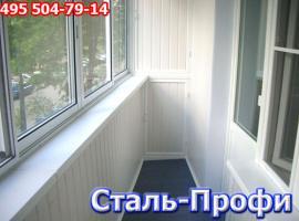 Балкон остеклен алюминиевым профилем Provedal