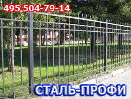 Забор из металла фото