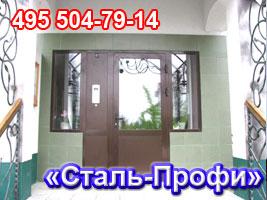 Двери Rehau Brilliant Design