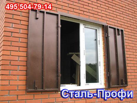 Ставни из металла на окна в дачном доме своими руками 16
